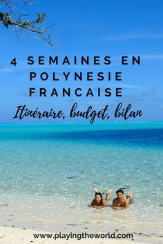 See related links to what you are looking for. Travel Tours, Travel Advice, Travel Destinations, Destination Voyage, Digital Nomad, French Polynesia, Bora Bora, Beautiful World, Road Trip