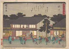 Mizukuchi  Utagawa Hiroshige  (Japanese, 1797–1858)