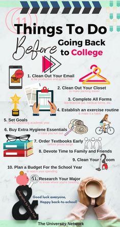 Do these 11 things before leaving for college and kick off your year the right way!