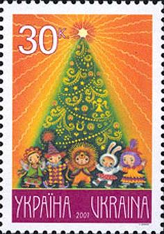 Ukrainian Christmas postage stamp