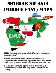 Central and southwest asia middle east mapping activity 300 ss7g5 southwest asia middle east map pack publicscrutiny Image collections
