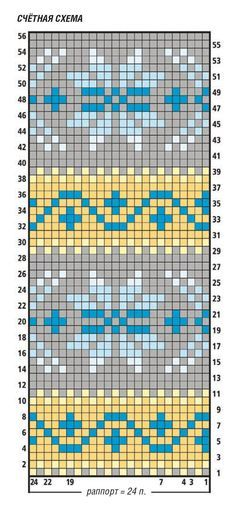 This Pin was discovered by Юли Tapestry Crochet Patterns, Fair Isle Knitting Patterns, Fair Isle Pattern, Knitting Charts, Loom Patterns, Knitting Stitches, Knitting Designs, Knitting Projects, Cross Stitch Patterns