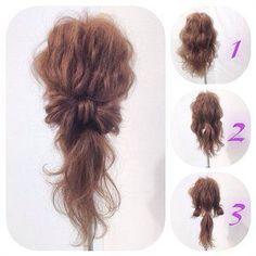 お出かけ前の3分でできる!超絶簡単ヘアアレンジ♪ 松井愛士 / releaseSEMBA My Hairstyle, Pretty Hairstyles, Wedding Hairstyles, Hair Arrange, Hair Setting, Love Hair, Hair Dos, Hair Designs, Hair Hacks
