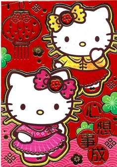 6 HELLO KITTY Mimmy twin pink bow Sanrio Red ENVELOPE Lucky Envelope - Chinese Money Envelope - Happy Chinese New Year - Lai See Hong Bao