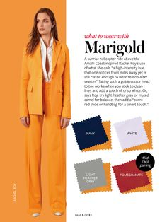 What to wear with...marigold yellow.