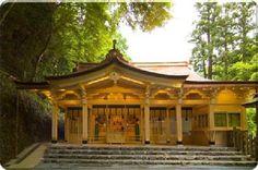 Kifune Shrine 180 Kurama Kibunecho, Sakyo-ku, Kyoto, Kyoto Prefecture 601-1112, Japan