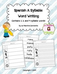 Spanish Writing Words with A Syllables: Includes 4 separate spelling pages: each available with and without handwriting lines! $