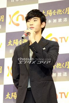 [July 4th 2012] Kim Soo Hyun (김수현) on The Moon That Embraces The Sun (해를 품은 달) Promotion in Japan at Tokyo Korean Cultural Center Hall #9 #KimSooHyun #SooHyun #TheMoonThatEmbracesTheSun