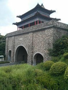 Ming Gate, Nanjing, China.  | In #China? Try www.importedFun.com for award winning #kid's #science |