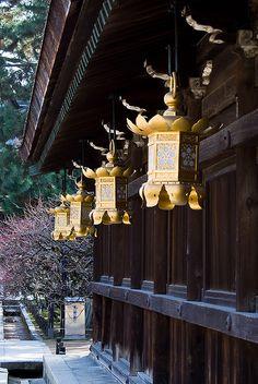 """""""Kitano-tenmangu""""Shrine in kyoto."""