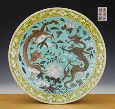 Perfect Chinese Porcelain Colored Charger 19th C. Dragons 34CM - Guangxu M&P
