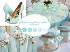 Модные цвета 2015 Pantone, Table Decorations, Design, Home Decor, Decoration Home, Room Decor, Home Interior Design, Dinner Table Decorations