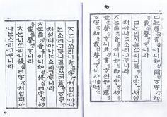 t116 r1 B 이충근 009 (국립한글박물관) 소장자료총서 / 국립한글박물관 [편].
