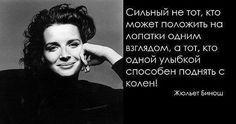 Автор плейкаста: tatyanashubnikowa. Тема: Личности. Когда: 11.06.2016.