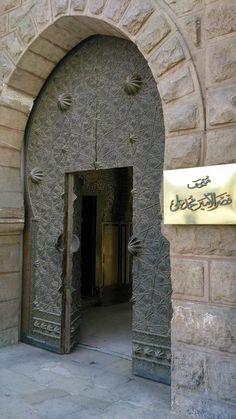 مدخل قصر الامير محمد على توفيق