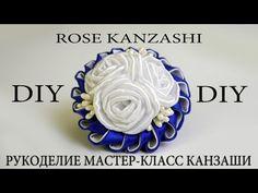 Розы канзаши и новая резиночка для волос. МК / Rose kanzashi and a new rubber band for the hair. MK - YouTube