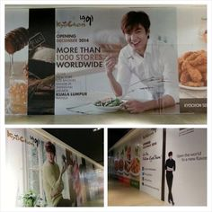 awesome Lee Min Ho for Kyochon Chicken