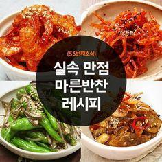 요리하고 사랑하고 - '대한민국 음식종가... : 카카오스토리