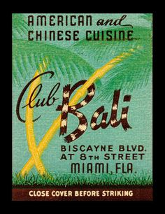 Club Bali Miami Fl. #frontstriker 20 stem #matchbook.To order your business' own #advertisingmatchbooks GoTo www.GetMatches.com or CALL 800.605.7331 TODAY!