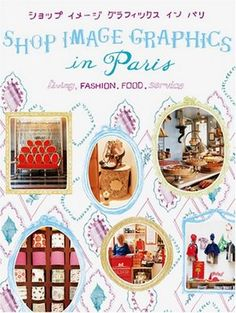 Shimu's Holiday: Shop Image Graphics in Paris