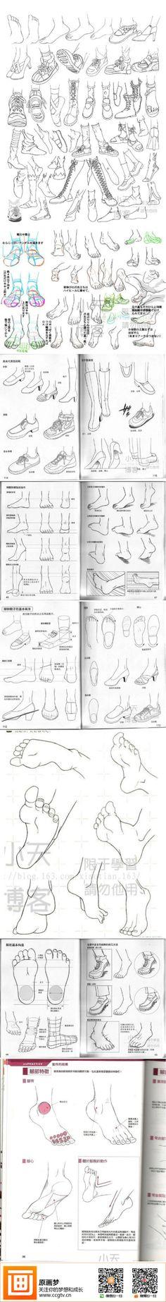 Harjoittele jalkojen ja kenkirn piirtämistä näiden avulla