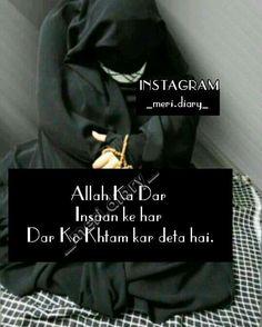 Allah Quotes, Haiku, Sad Quotes, Fictional Characters, Instagram, Haikou