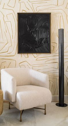 KELLY WEARSTLER | PRECISION FLOOR LAMP. Sculptural perforated metal with a delicate texture