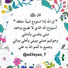 تحفيز وتنمية بشرية ادعم نفسك صور رائعة و معبرة حكم و اقتباسات تعليم داتي أقوال العظماء و المشاهير عبارات حكيمة حلول لمش Allah Instagram Posts Islamic Teachings