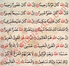 Rızık Duaları arşivleri - Mucize Dualar, Zikirler, Salevatlar ve Aşk Büyüleri Allah, Meme, Memes Humor, God, Memes, Allah Islam