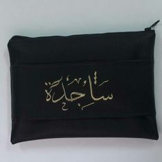 Bed Pillows, Pillow Cases, Names, Pillows