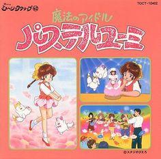 Mahou no Idol Pastel Yumi 魔法のアイドルパステルユーミ 1986