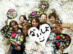観劇☆桜華に舞え | 綺華れいのブログ