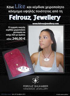 Κάνε like και κέρδισε χειροποίητο κόσμημα υψηλής ποιότητας από τη feirouz jewellery