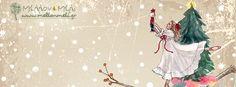 Χριστουγεννιάτικα προσκλητήρια βάπτισης στο www.mellonmeli.gr Skirts, Skirt, Gowns, Skirt Outfits, Petticoats, Dress