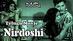 Nirdoshi (నిర్దోషి ) | Blockbuster Classic Telugu Movie | HD