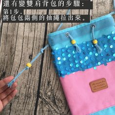 Pinkoi (Asian design web)designer:summerlol