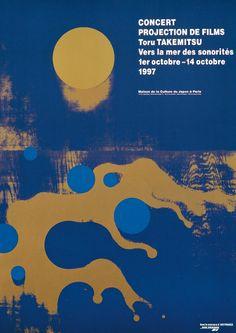 『Concert / Projection de films - Toru Takemitsu: Vers la mer sonorités』1997年