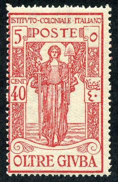 """Oltre Giuba  1926 Scott B4 40c + 5c brown red """"Peace"""", Substituting Spade for Sword"""