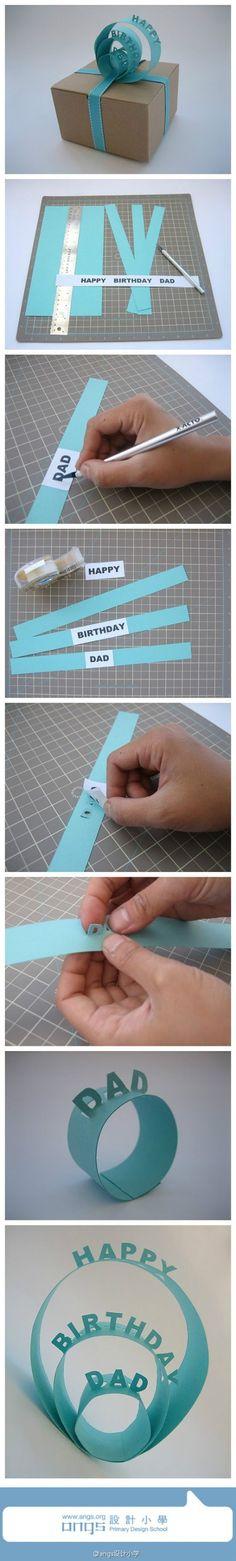 DIY cutout ribbon
