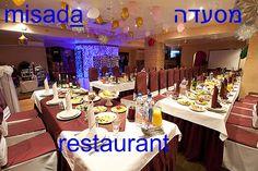 restaurant #hebrew