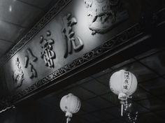 For blessing.[#believe / #faith / #dao / #newtaipei / #shiding / #taiwan / #exploringtaiwan / #taiwanstream / #2015 / #信仰 / #道 / #新北市 / #石碇 / #臺灣 / #台灣 / #台湾 / #探索臺灣 / #串流臺灣]