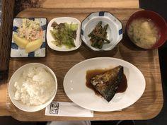 なんであのときcafe レポート 1/13(日)~1/19(土)   なんであのとき放送局 Palak Paneer, Beef, Ethnic Recipes, Food, Meat, Essen, Meals, Yemek, Eten