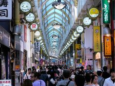 Nakano: Japan's East Village! by  Ben Boas