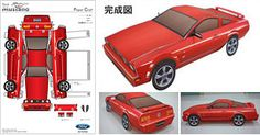 Ford Mustang Paper Model Car, Paper Car, Paper Models, Cardboard Toys, Paper Toys, 80s Birthday Parties, Toy Garage, Paper Magic, Paper Folding