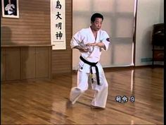 Pinan Sono Go (5) - YouTube Kyokushin, Aikido, Karate, Martial Arts, Youtube, Sports, Martial, Sleep, Hs Sports