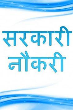 http://www.findsarkarinaukri.com  One stop destination for sarkari naukri #sarkari #naukri