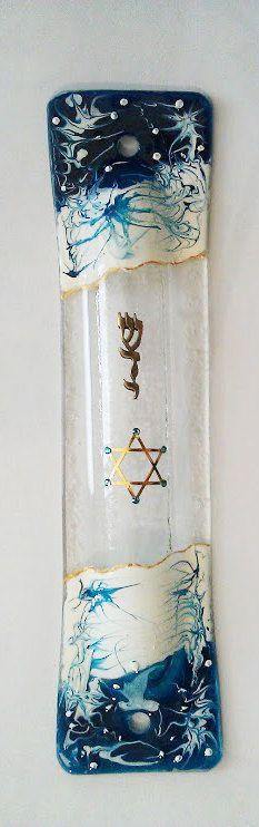 GLASS Mezuzah Magen David Case scroll Israel by IrinaSmilansky, $42.00