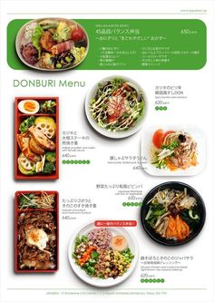 Obento no Coto Food Poster Design, Menu Design, Layout Design, Japanese Takeaway, Bento Box, Winwin, Typography Design, Cover Design, Packaging Design