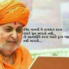 . Gujarati Quotes, Loneliness, Animals Beautiful, Motivation, Feelings, Cutest Animals, Solitary Confinement, Solitude, Inspiration