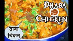 Chicken Gravy, Food To Make, Chicken Recipes, Curry, Ethnic Recipes, Chicken Sauce, Curries, Chicken Dips